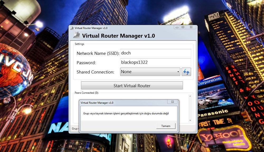 Запуск Virtual Router Manager