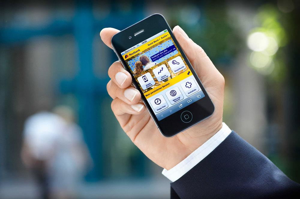 Современный мобильный интернет