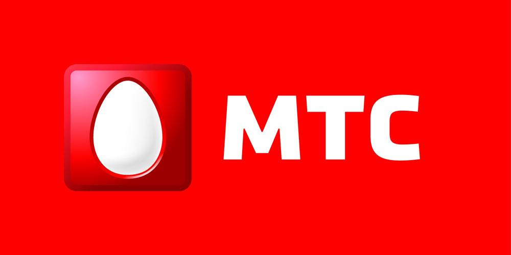 Мобильный интернет от МТС