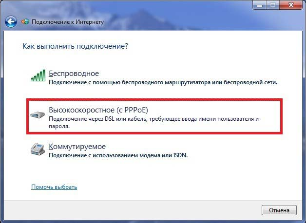 Окно выбора в ОС Windows7