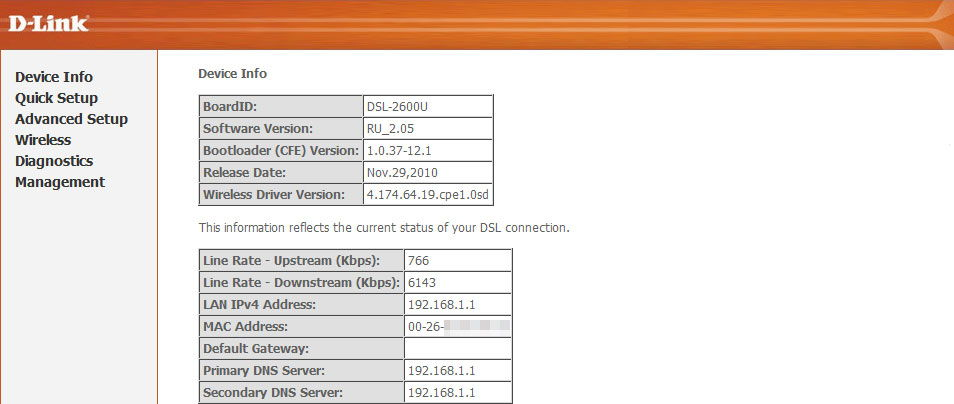 Информация о системе в интерфейсе маршрутизатора