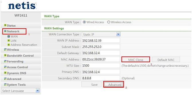 Выбор статического IP-адреса