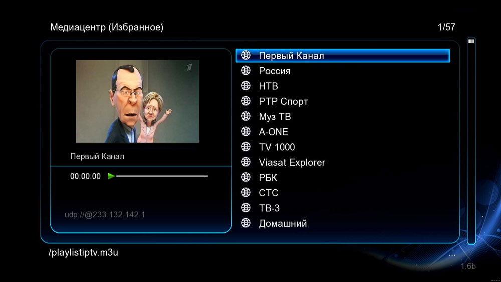 Просмотр IPTV через видео-плеер