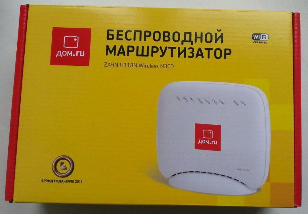 Фирменный маршрутизатор от провайдера Дом.ру