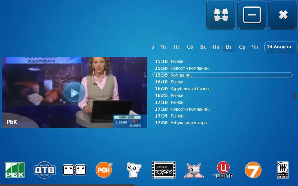 Просмотр каналов с помощью Crystal TV