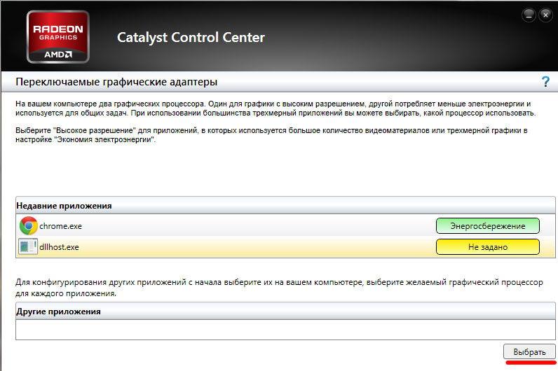 Настройка Catalyst Control Center