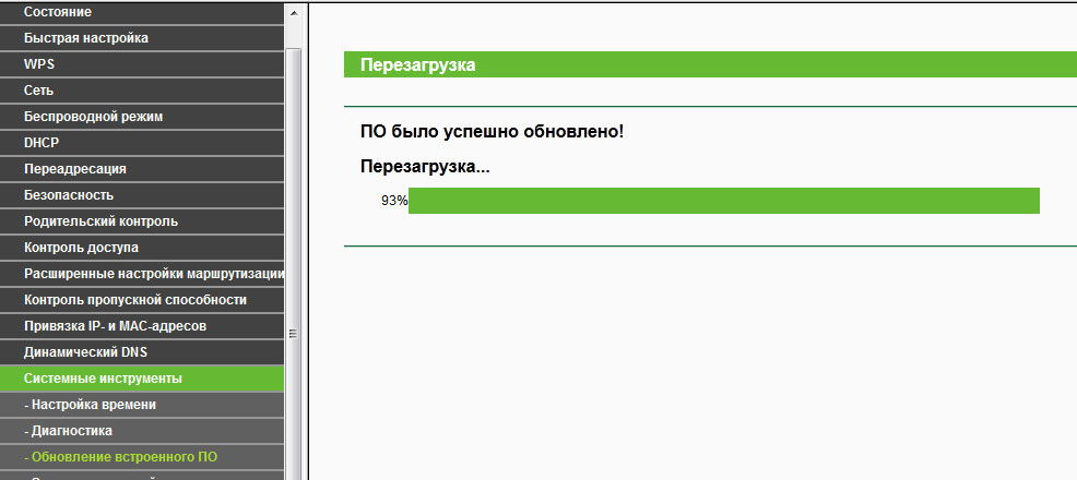 Обновление ПО маршрутизатора