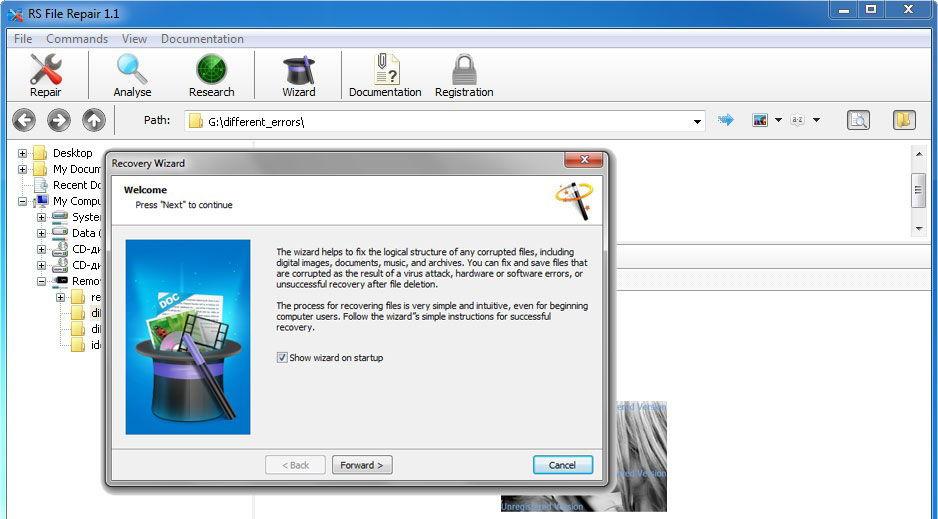 Использование RS File Repair