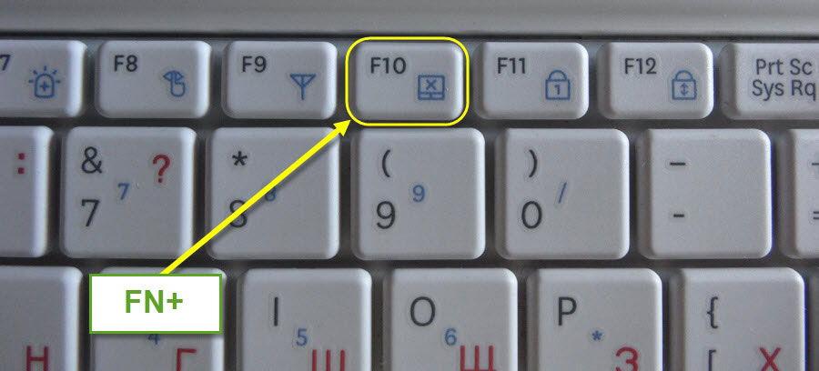 Клавиша для отключения тачпада