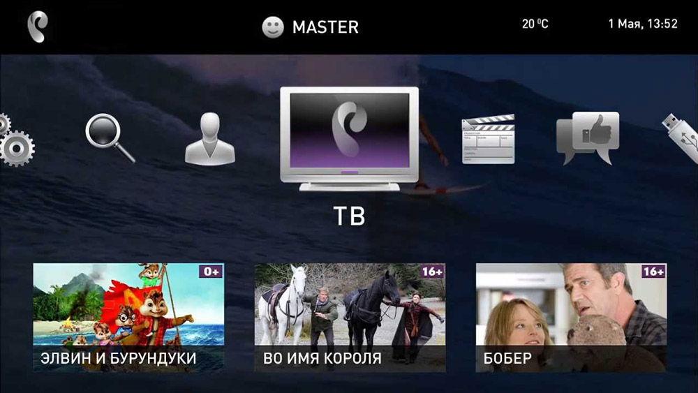 Просмотр цифрового телевидения