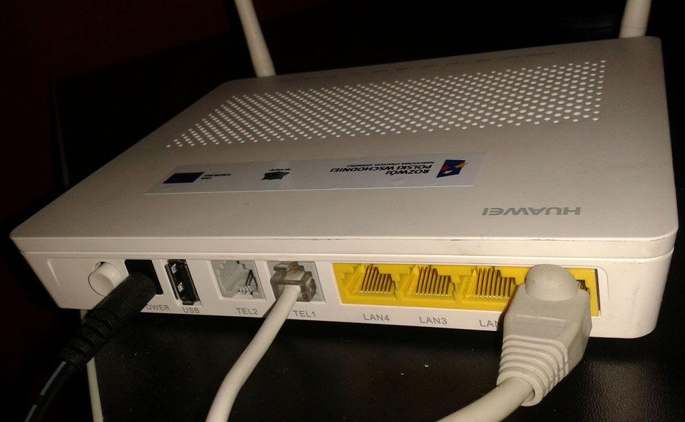 Подключение маршрутизатора к локальной сети