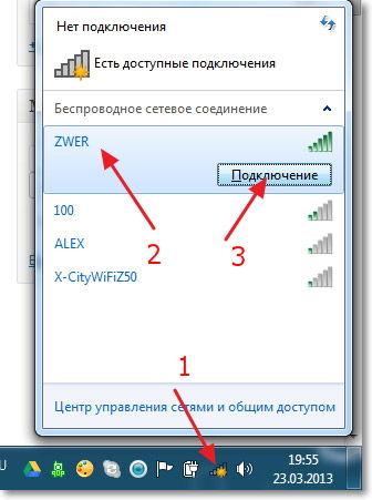 Подключение к доступной Wi-Fi сети