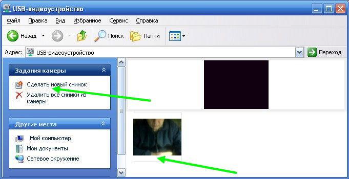 Использование инструментов Windows