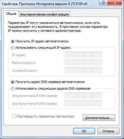 Свойства сетевой карты в ОС Windows