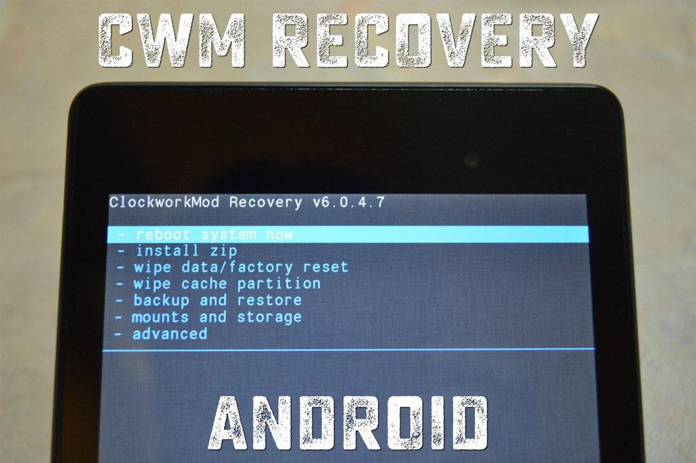 Запуск приложения ClockModRecovery