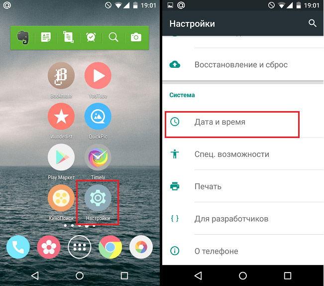 Пункты меню в Android