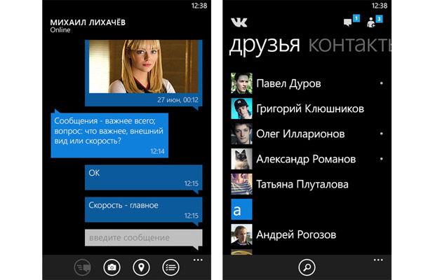 Утилита для социальной сети ВКонтакте