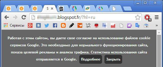 Предупреждение пользователей в браузере