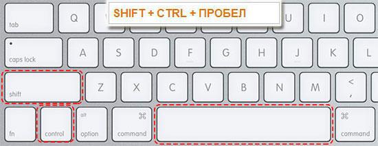 Неразрывный пробел в Microsoft Word
