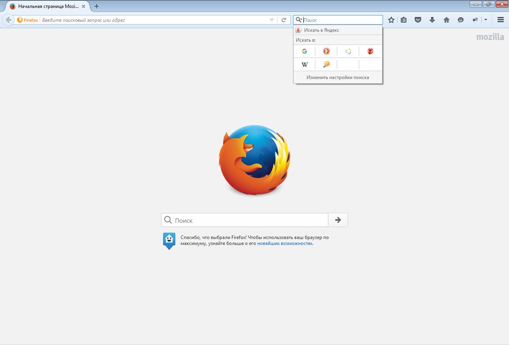Настройка поисковика Firefox