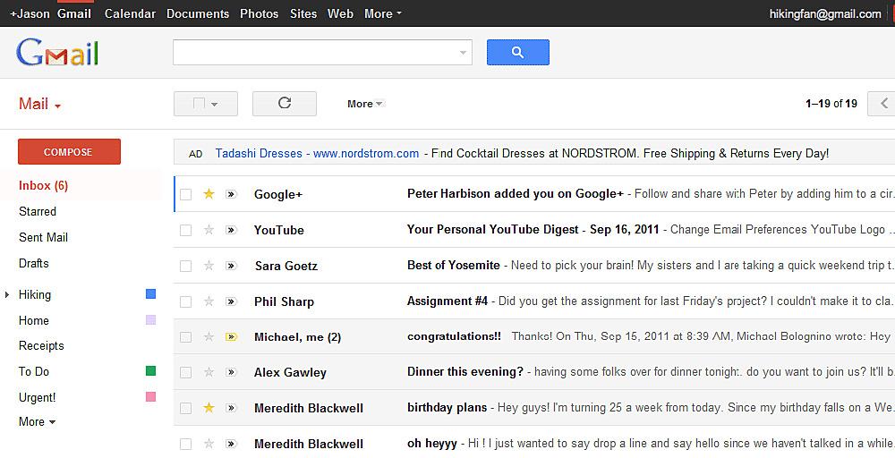 Пример ящика Gmail от Google