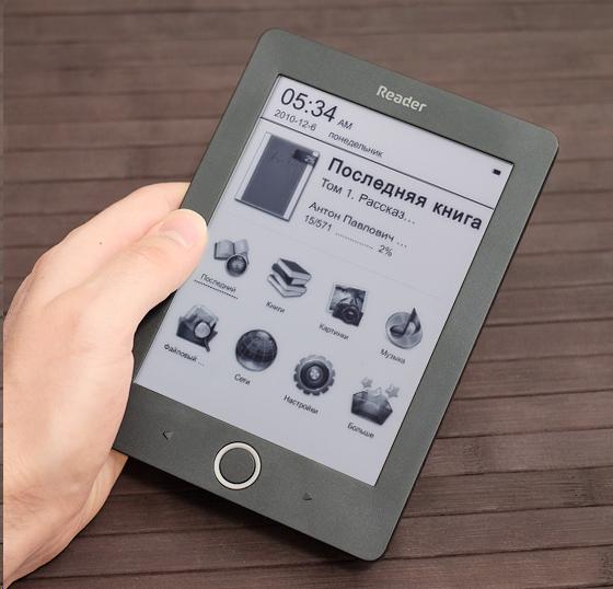 Электронная книга Reader - Меню