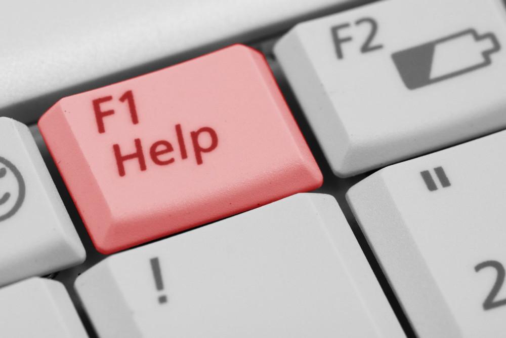 Справка при нажатии F1