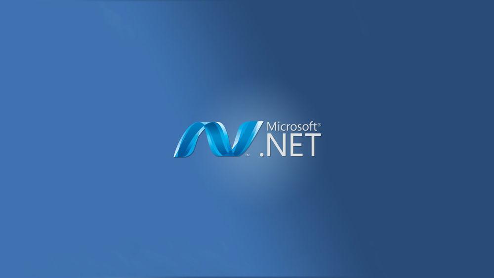 Microsoft NET Framework логотип