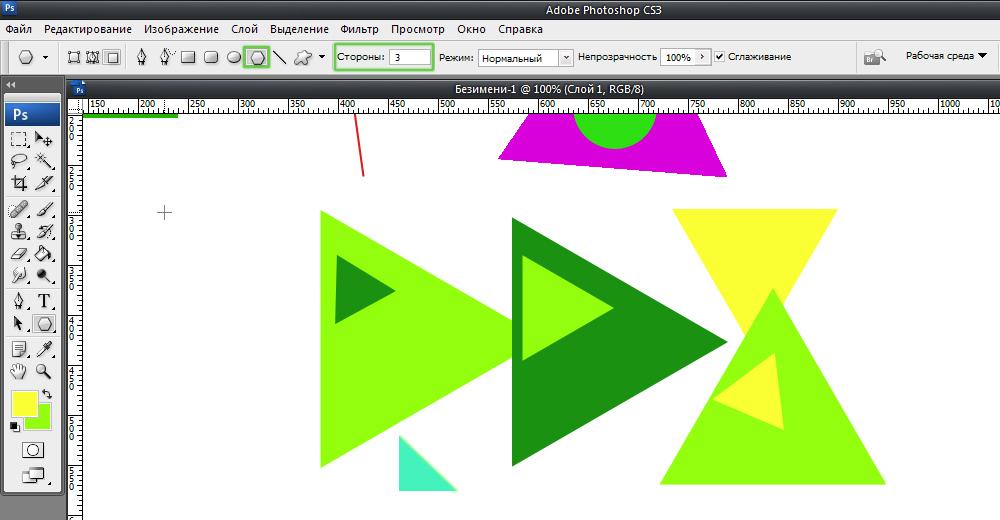 Треугольный многоугольник
