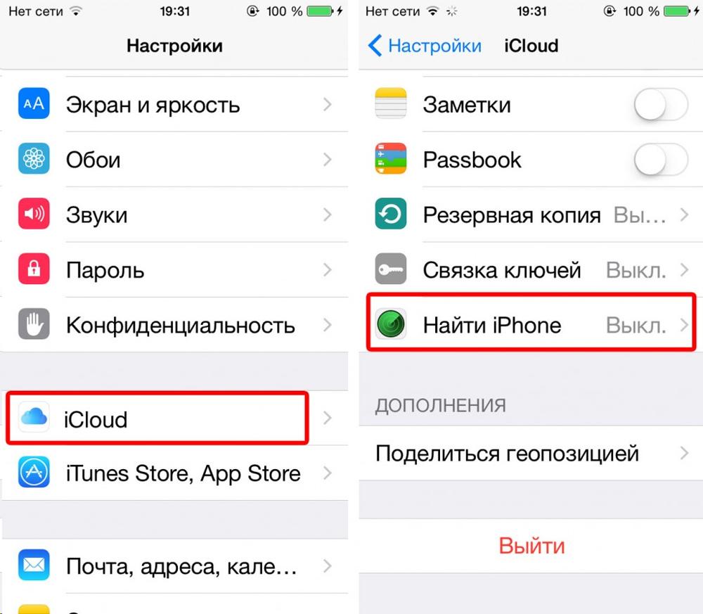Включение сервиса Find my iPhone