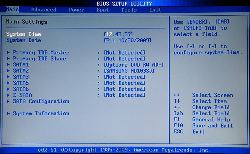 Asus старая версия BIOS