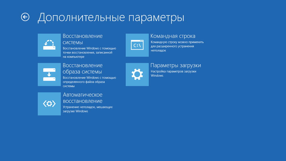 Настройки Дополнительные параметры Windows 10