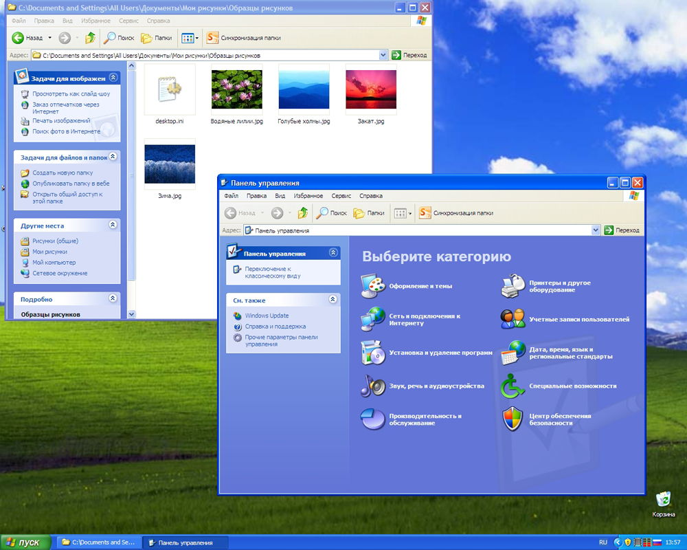 Windows XP скриншот
