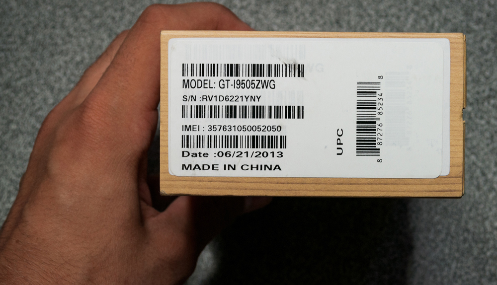 IMEI телефона находится на упаковочной коробке