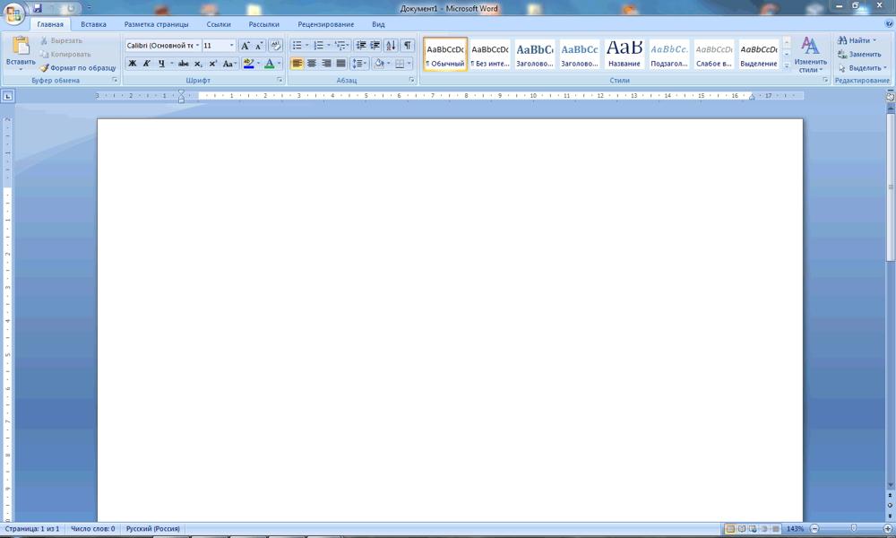 Microsoft Word на Windows 7