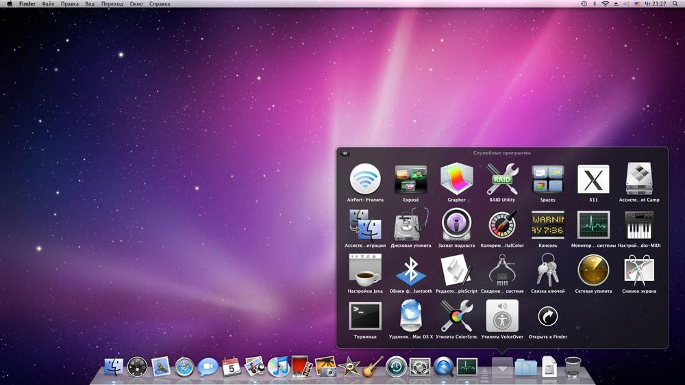 Программы в Mac OS