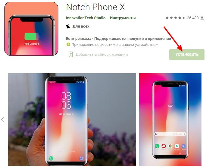 Notch Phone X