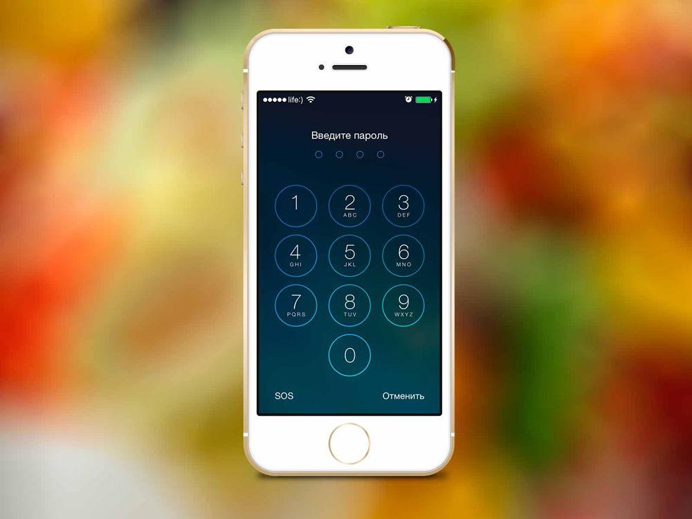 Заблокированный экран блокировки iPhone 5S