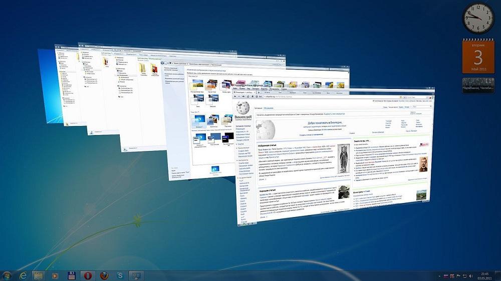 Эффект 3D в Windows