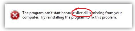 Исправление ошибки файла