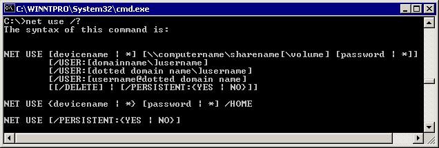 Команда net user
