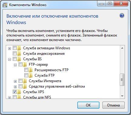 Папка «FTP-сервер»