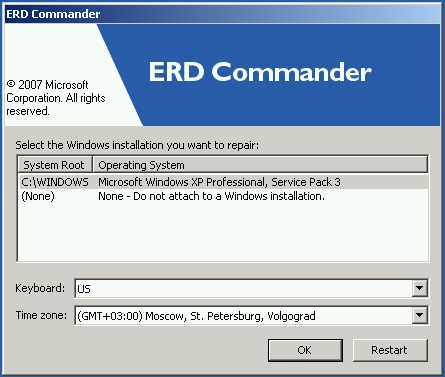 Утилита ERD Commander
