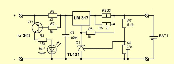 Схема зарядного устройства для литиевых аккумуляторов