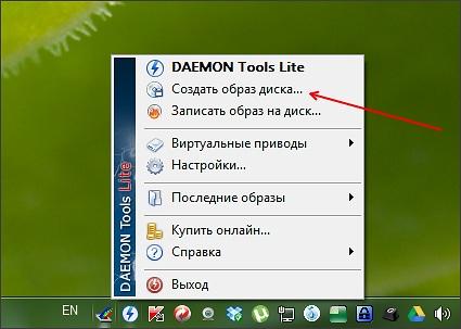 Создать образ в Daemon Tools Lite