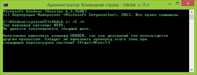 Проверка жесткого диска через BIOS