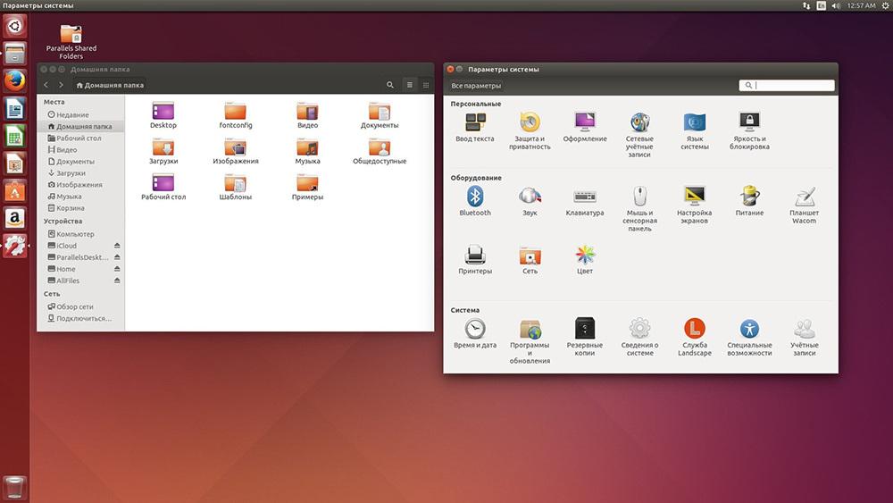 Рабочий стол Ubuntu