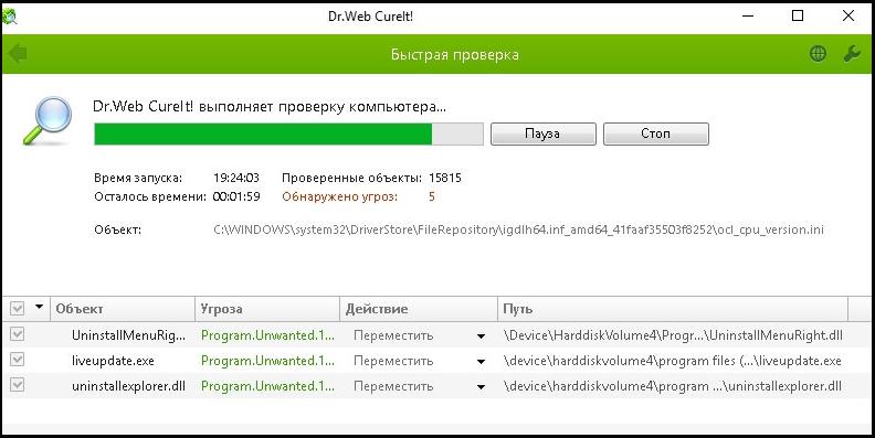 skanirovanie programmoi dr web - На флешке есть файлы но их не видно как восстановить