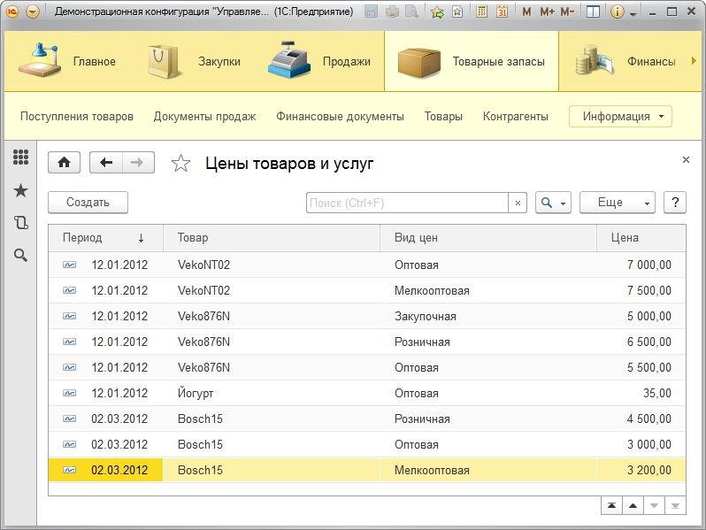 Строки регистра в реестре