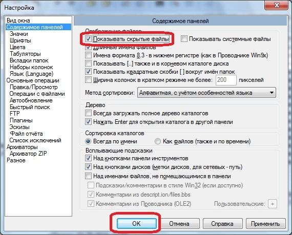 vklyuchenie pokaza skryityih faylov - На флешке есть файлы но их не видно как восстановить